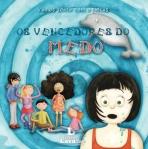 Capa do primeiro volume, ilustração de Ana Correia